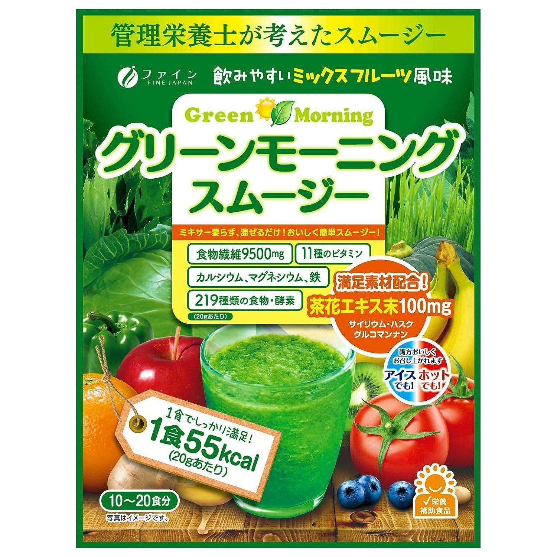 【6個】 ファイン グリーンモーニングスムージー ミックスフルーツ風味 200gx6個 (4976652008472) B00JM9VP1S
