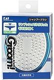 貝印 グルーム(Groom!) シャンプーブラシ HC1126