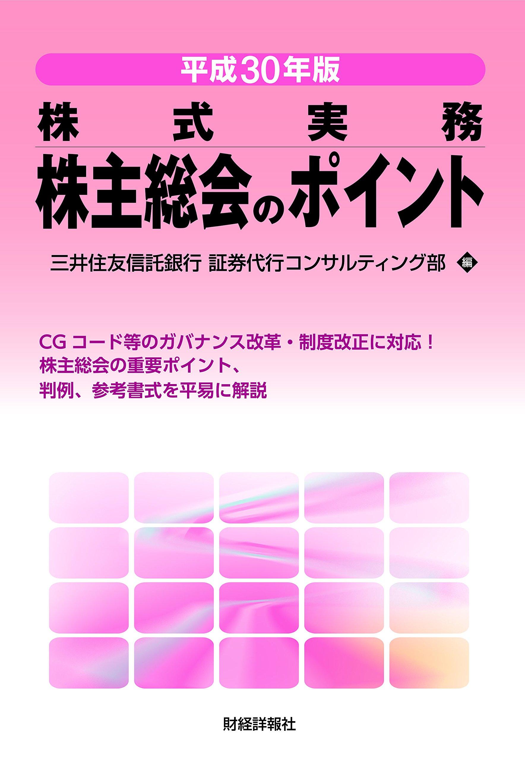 筑波銀行 銀行コード