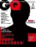 GQ JAPAN (ジーキュー ジャパン) 2014年 03月号 [雑誌]