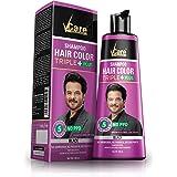 Vcare Shampoo Hair Color, Black,& Brown 180ml