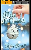 Mele Kalikimaka: Tradewind 2.5