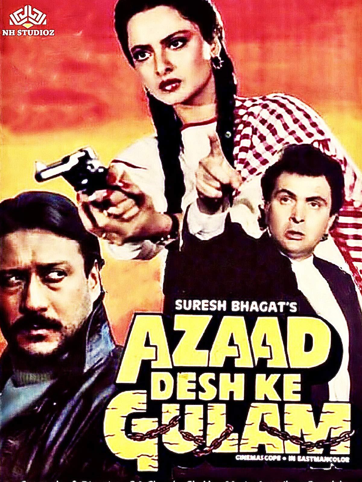 Azaad Desh Ke Ghulam