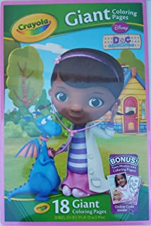 Crayola Disney Doc Mc Stuffins Giant Coloring Pages