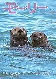 モーリー 42号 特集:北海道レッドリストの現状と課題1哺乳類