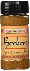 Berbere Spice 2.0 oz by Zamouri Spices