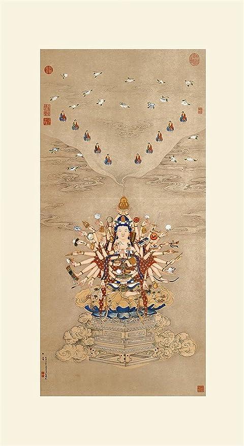 Ink Wash favolosa collezione Vintage stile cinese pittura Guanyin ...