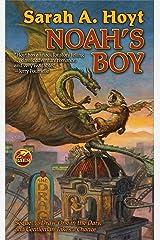Noah's Boy (Shape Shifter) Mass Market Paperback