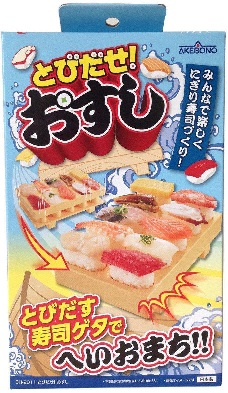 Akebono ''Tobidase O Sushi'' Fun and Simple Nigiri Sushi Making Kit