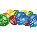 "20pks of High Quality 12"" Eid Mubarak Celebration Balloons - Many Designs To Choose From (Multicolour Eid Mubarak Arabic Design Balloons)"