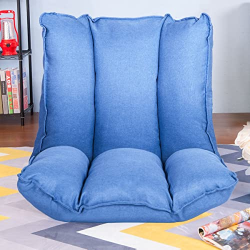 Adjustable 5-Position Folding Floor Chair Gaming Sofa Lounger Bed Blue