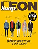Snap LEON vol.16 2016-2017秋冬号