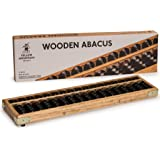 Vintage Style Wooden Abacus, Soroban Calculator with Reset Button, 13.75 Inches, 17 Column