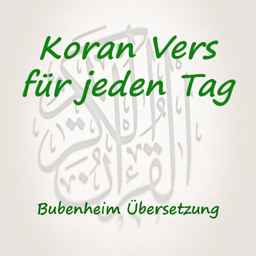 koran vers f r jeden tag appstore for android. Black Bedroom Furniture Sets. Home Design Ideas
