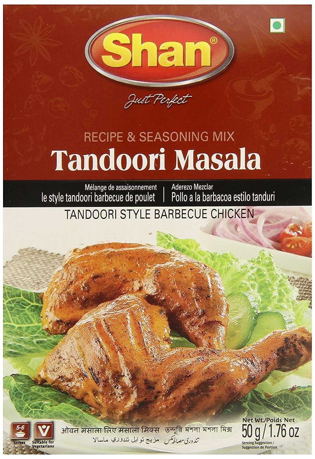 Shan Tandoori Masala for BBQ Chicken - 6 Pack (1.76 Oz. Ea.)