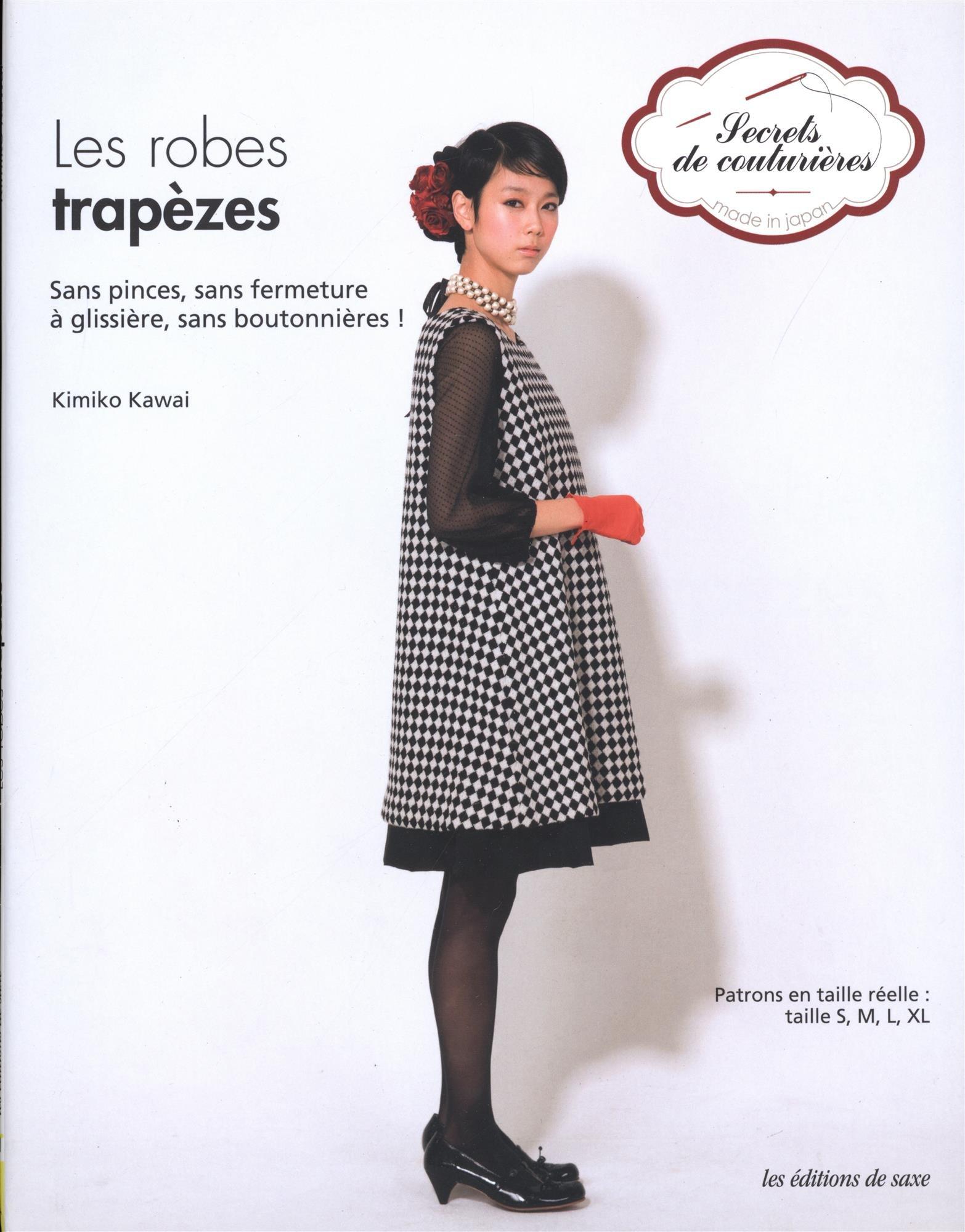 Amazon Co Jp Les Robes Trapezes Kimiko Kawai Ɯ¬
