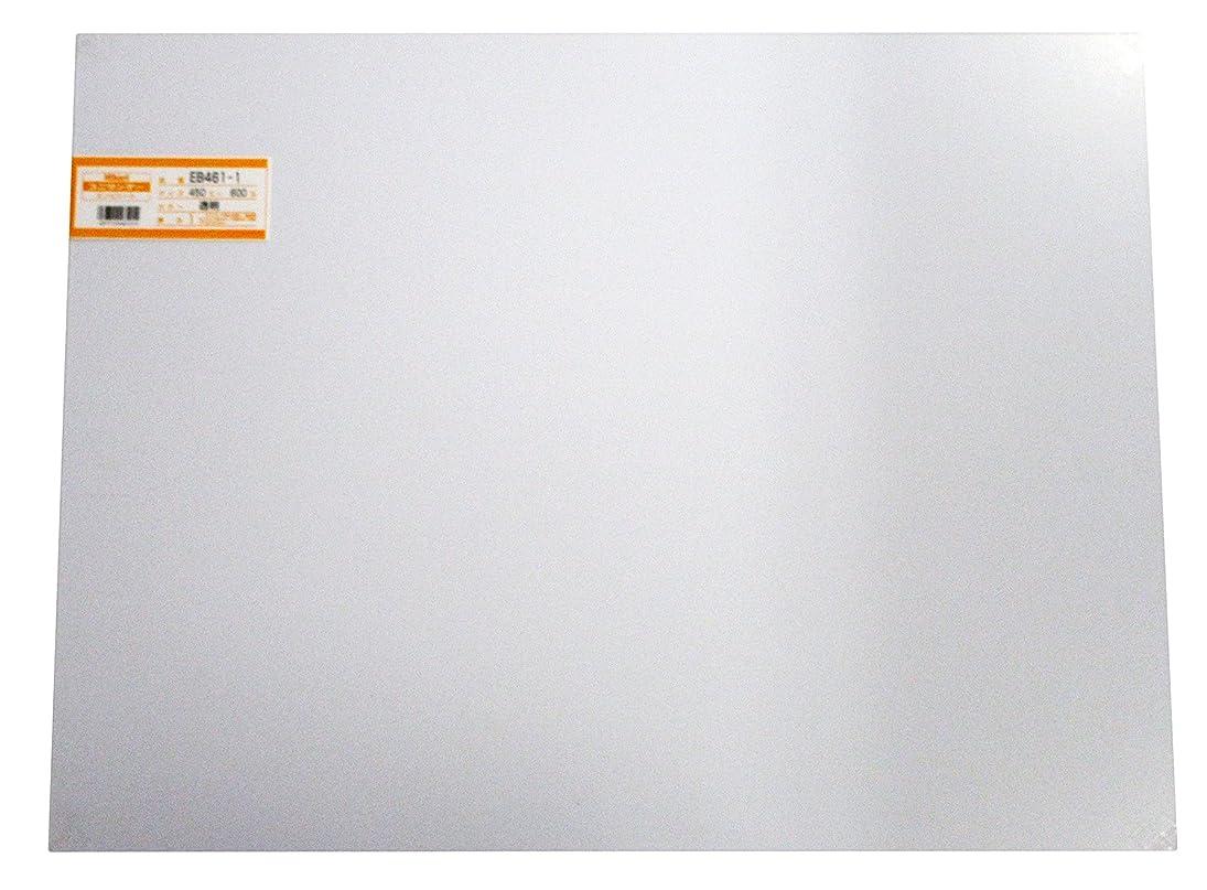 ループ誘う講義uxcell アクリル三角棒 アクリル クリア PMMA材質 プレキシガラスロッド 押し出し棒 1個入り 10mmx10mmx250mm