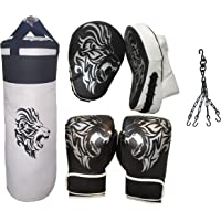 Byson Hit Hard and Hit Repeat Rough and Strong Boxing Kit Set for Senior and Professional(36inch Punching Bag,Boxing gloves12oz, Chain and Focus Pad Curved)