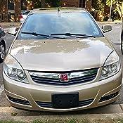 Genuine GM 88973377 License Plate Bracket Front