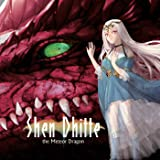Shen Dhitte -the Meteor Dragon-