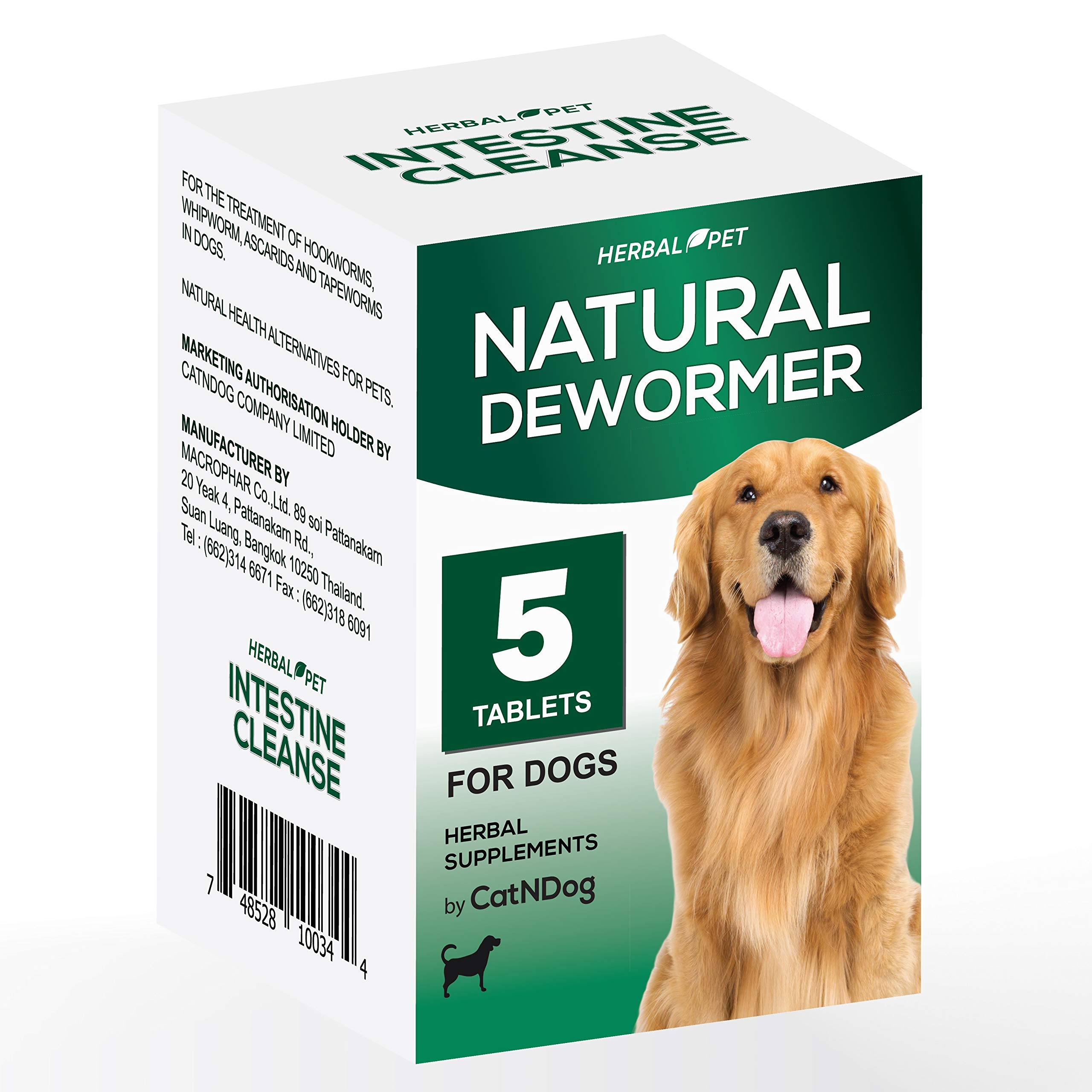 HERBALPET 8in1 Health Supplements | Natural Dog Dewormer Alternative | Intestinal Cleanse | Works for Puppy, Small, Medium and Large Dogs | 5 Tablets | One-time Treatment by HERBALPET