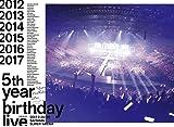 5th YEAR BIRTHDAY LIVE 2017.2.20-22 SAITAMA SUPER ARENA(完全生産限定盤)(DVD)