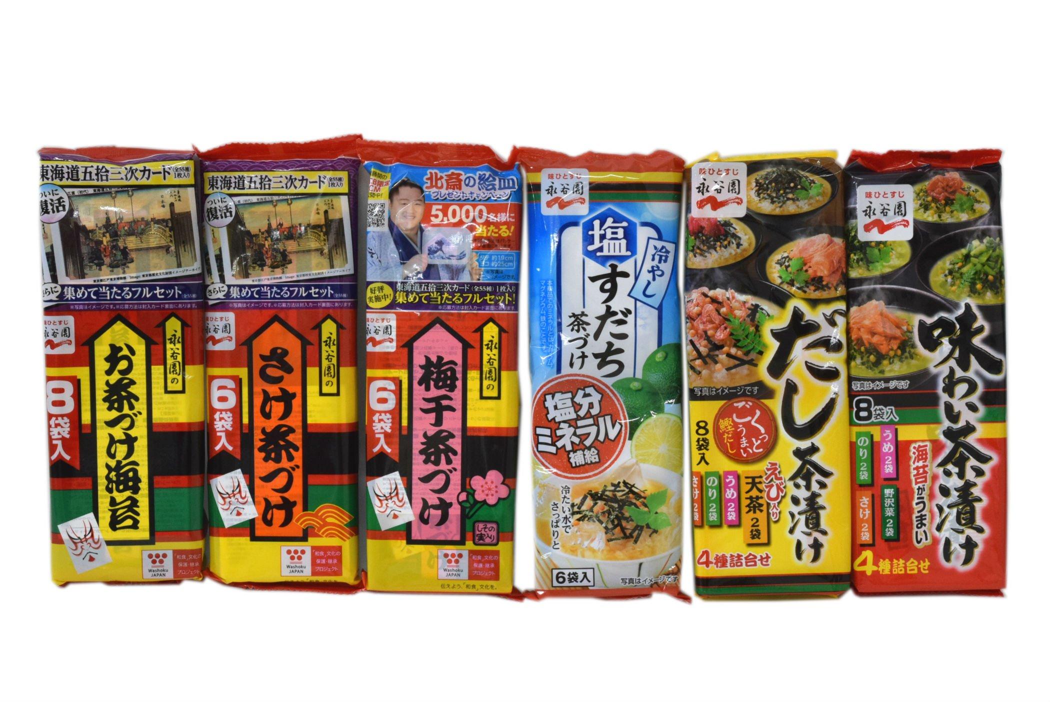 Japanese chazuke Variety set. Nori, sake, umeboshi etc. No.a007