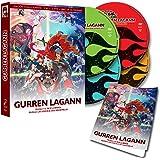 Gurren-Lagann - Edición Coleccionistas (2 DVD + 2 BD + Libro) [Blu-ray]