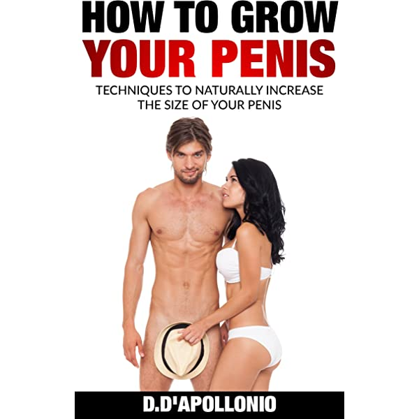To do with my penis