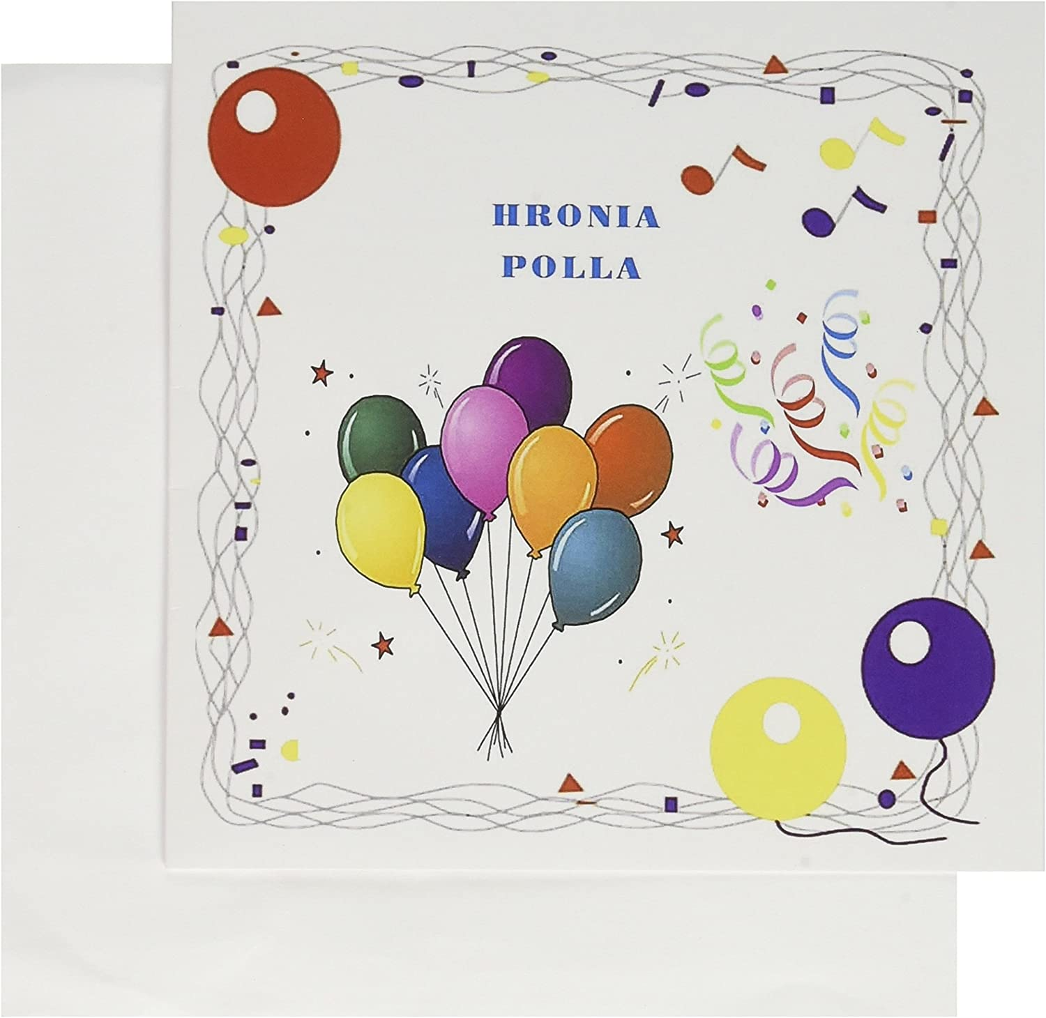 Amazon Com Image Of Happy Birthday In Greek With Balloons Confetti Greeting Card 6 X 6 Inches Single Gc 223455 5 Office Products
