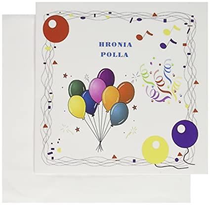 Amazon Image Of Happy Birthday In Greek With Balloons Confetti