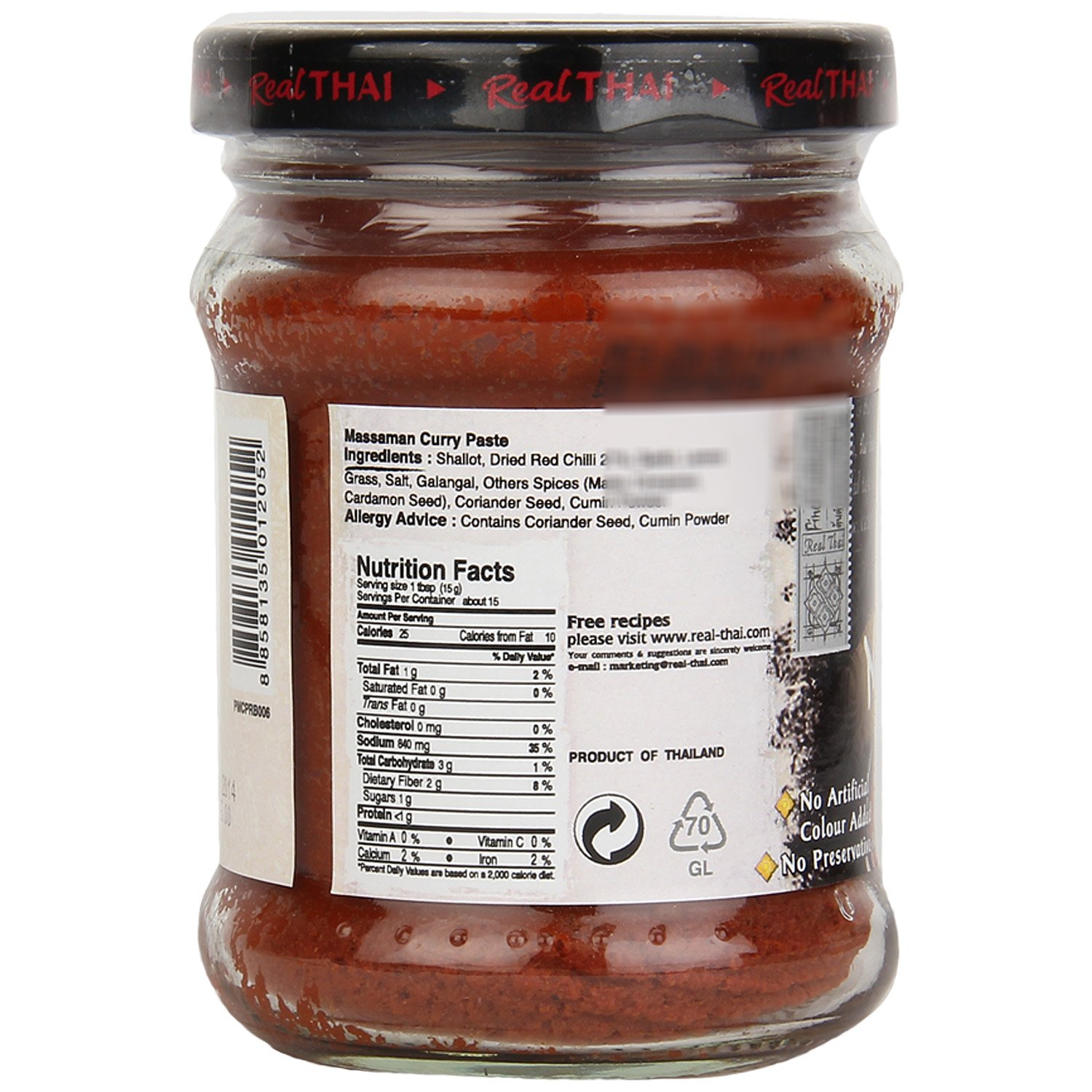 real thai massaman curry paste 227g grocery gourmet