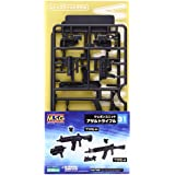 コトブキヤ M.S.G モデリングサポートグッズ ウェポンユニット アサルトライフル ノンスケール プラモデル用パーツ MW31