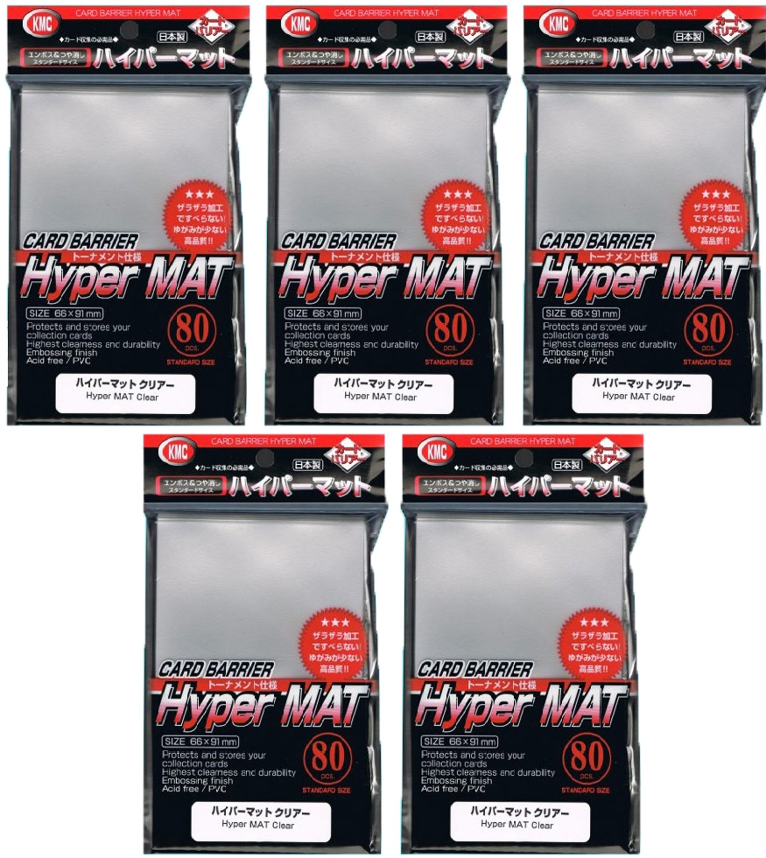 KMC Hyper Matte Sleeves (400 Pack), Clear