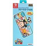 【任天堂ライセンス商品】Nintendo Switch専用 スマートポーチEVA  ツムツム