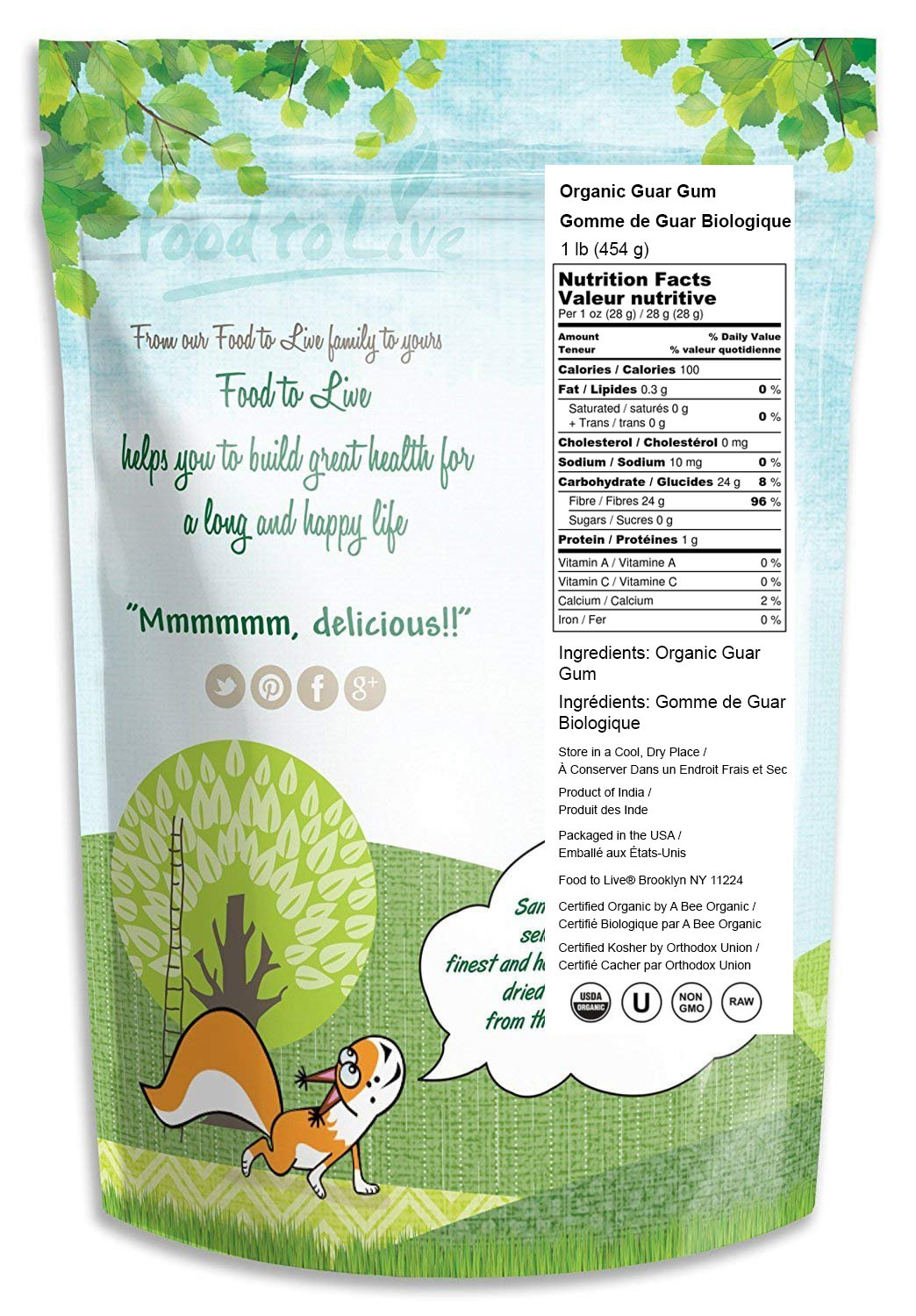 Organic Guar Gum Powder by Food to Live (Great Thickener & Binder, Food Grade, Perfect for Baking, Non-GMO, Kosher, Vegan, Bulk) — 1 Pound by Food to Live (Image #2)