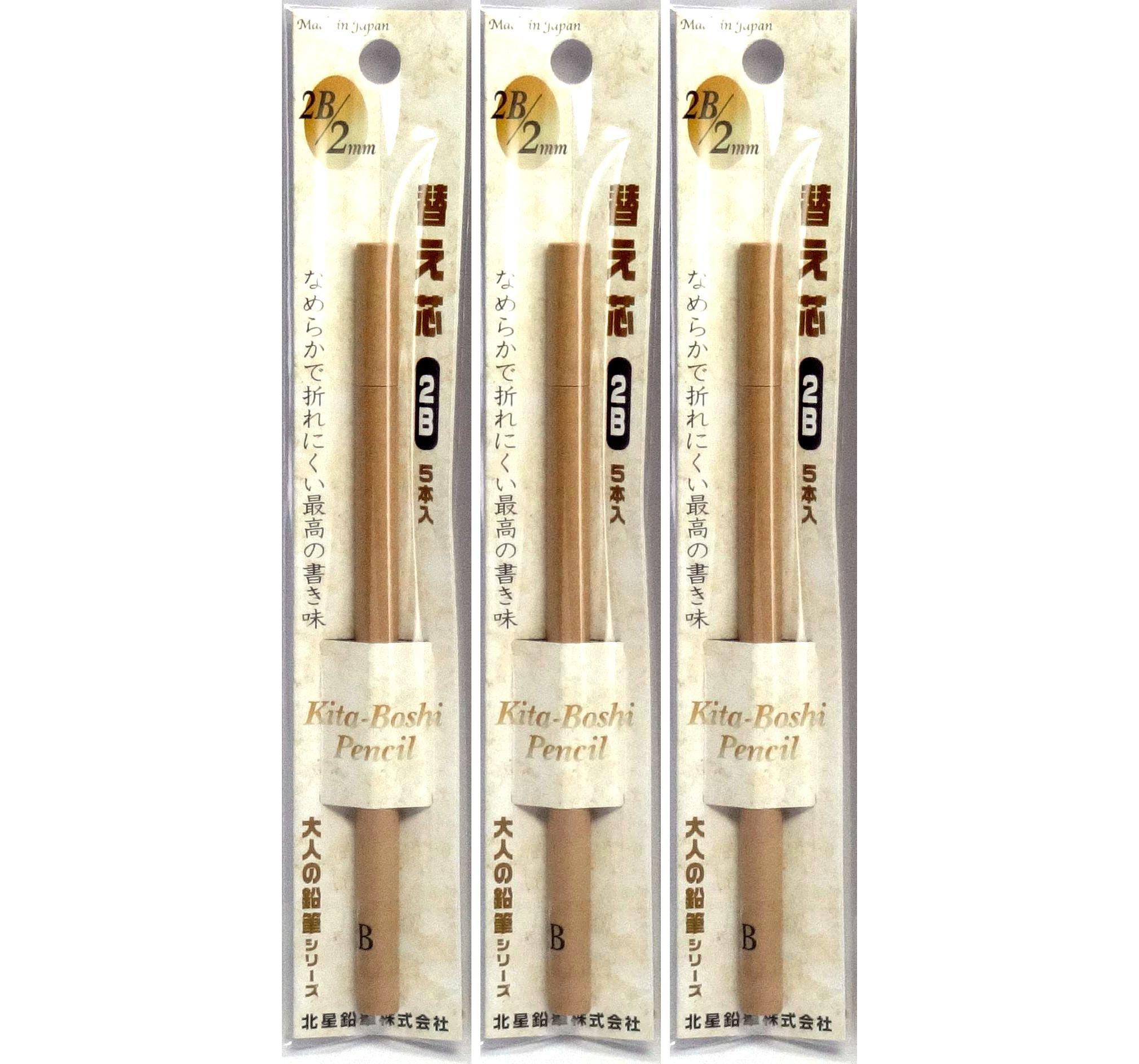Kitaboshi Holder Refill, 2mm 2B, 5 Leads (OTP-1502B)×3 Pack/total 15 Leads (Japan Import) [Komainu-Dou Original Package]