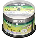 maxell 録画用DVD-R 標準120分 1-16倍速 CPRM対応 手描きホワイトレーベル 50枚スピンドル DRD120CHW50SP