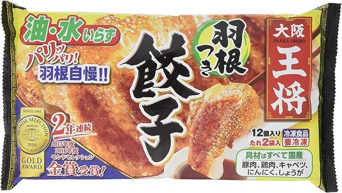 餃子 大阪 王将 冷凍