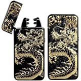 Pard Relief Dragon Windproof Cross Arc Lighter, USB Rechargeable Flameless Electronic Pulse Arc Cigarette Lighter