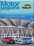 モーターマガジン(Motor Magazine) 2017/04 (2017-03-03) [雑誌]