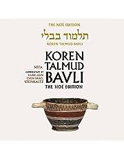 Koren Talmud Bavli Vol. 20: Sota, English, Daf Yomi (Hebrew Edition)