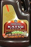 Kikkoman Tonkatsu (Katsu) Sauce 64z.