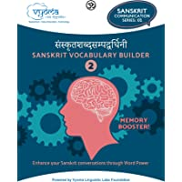 Sanskrit Vocabulary Builder 2