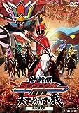 侍戦隊シンケンジャー 銀幕版 天下分け目の戦(特別限定版) [DVD]