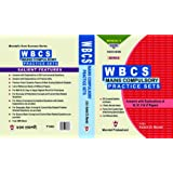 WBCS MAINS COMPULSORY PRACTICE SETS FOR III, IV V VI Papers