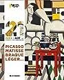 21, rue la Boétie, Picasso, Matisse, Braque, Léger...