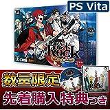 幕末Rock 超魂 超魂BOX - PS Vita