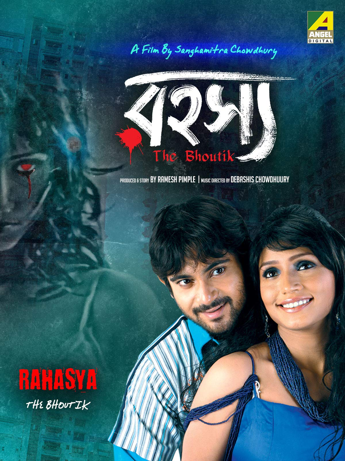 Rahasya – The Bhoutik 2020 Bengali Movie 720p HDRip 700MB Download