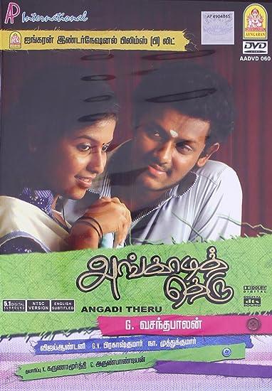 Angadi Theru (2010) (MUSIC VIDEO ALBUM) Tamil 1080p Blu-Ray BD REMUX -DTS-HDMA 5.1 By-DusIcTv